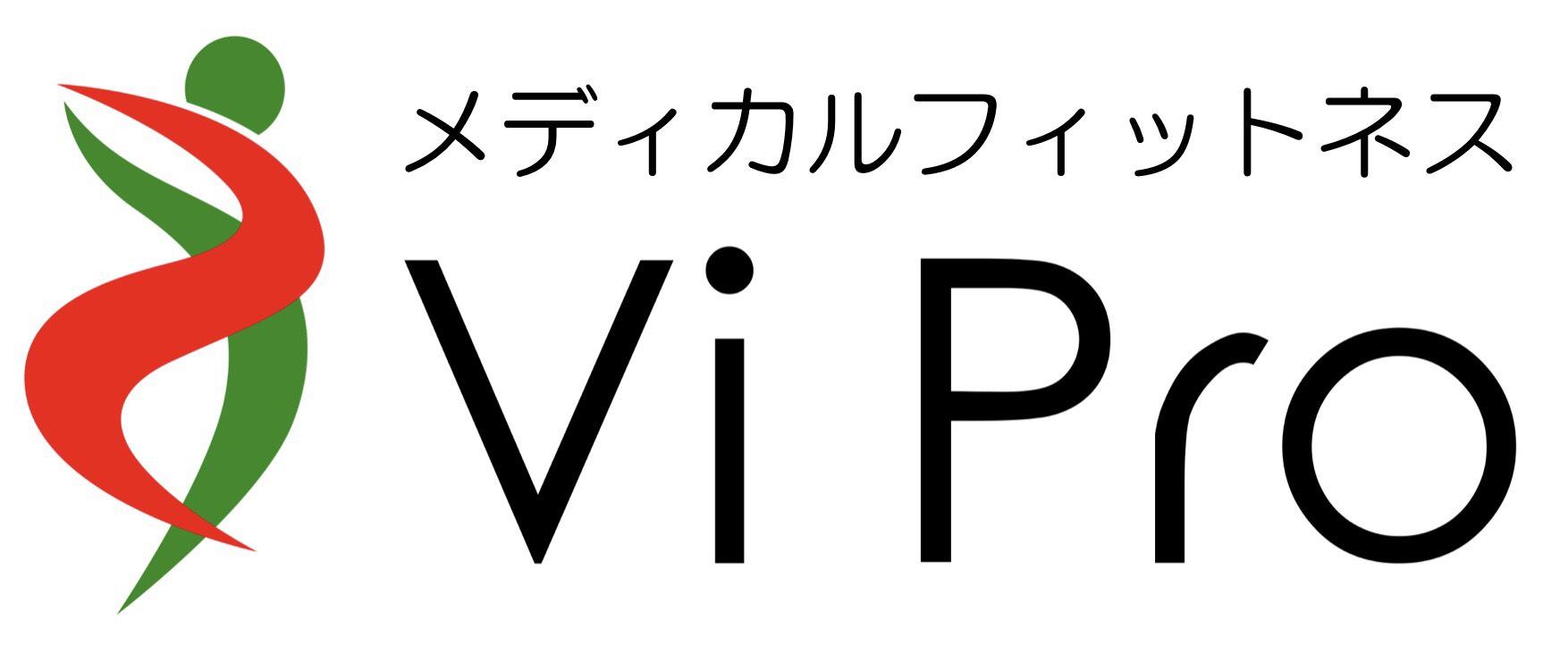 ViPro|代々木上原/代々木八幡から徒歩5分のメディカルフィットネス-ヴィプロ